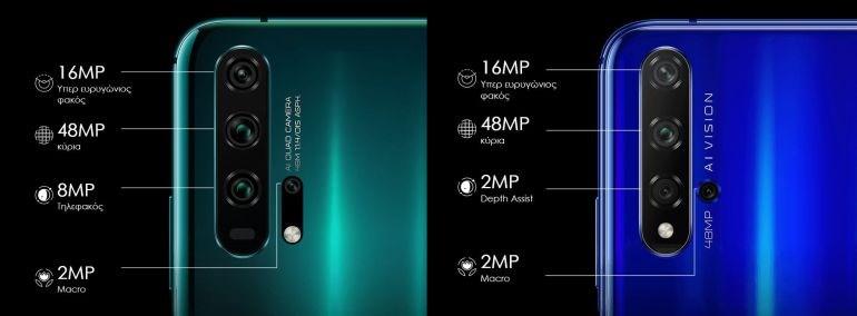 Η κάμερα του HONOR 20 Pro (αριστερά) και του HONOR 20 (δεξιά).